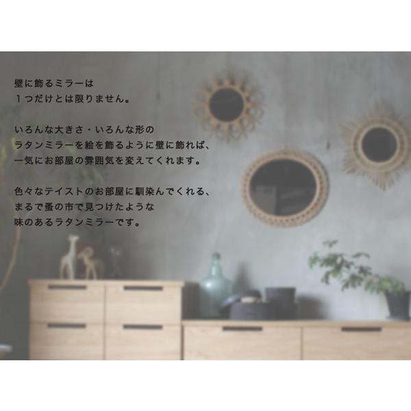 ロッタ ラタン ミラー フルール L rotta rattan mirror fleur L|a-depeche|02