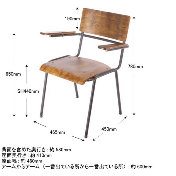 ソコフ アーム チェア socph arm chair 送料無料|a-depeche|02