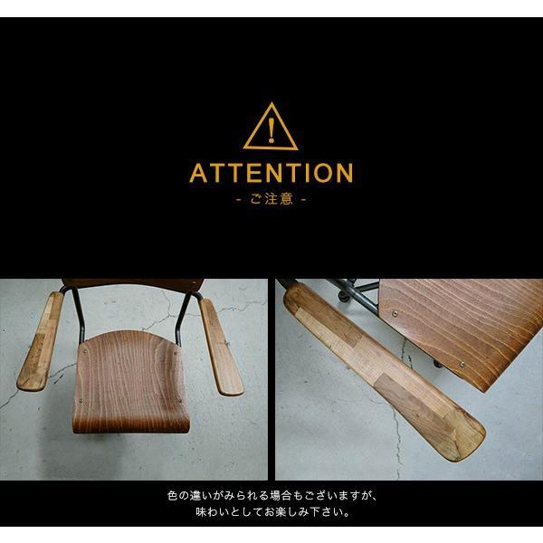 ソコフ アーム チェア socph arm chair 送料無料|a-depeche|03