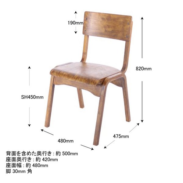 socph plywood chair ソコフ プライウッド チェア|a-depeche|02