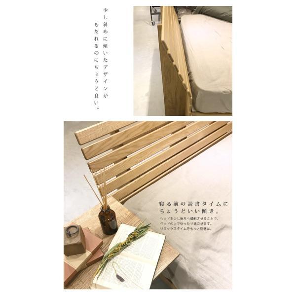 ソロ スリットバック ベッド セミダブル 『すのこ セミダブルベッド フレーム 木製 オーク 無垢材 おしゃれ シンプル スタイリッシュ』|a-depeche|04