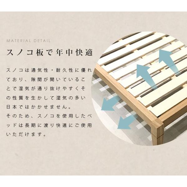 ソロ スリットバック ベッド セミダブル 『すのこ セミダブルベッド フレーム 木製 オーク 無垢材 おしゃれ シンプル スタイリッシュ』|a-depeche|08