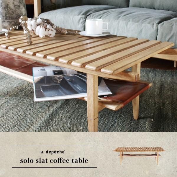 ソロ スラット コーヒー テーブル 『センターテーブル 無垢材 木製 ローテーブル 130 ナチュラル モダン スクエア 高さ39』|a-depeche