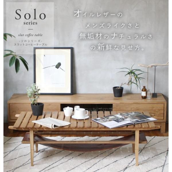 ソロ スラット コーヒー テーブル 『センターテーブル 無垢材 木製 ローテーブル 130 ナチュラル モダン スクエア 高さ39』|a-depeche|02