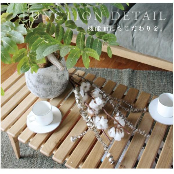 ソロ スラット コーヒー テーブル 『センターテーブル 無垢材 木製 ローテーブル 130 ナチュラル モダン スクエア 高さ39』|a-depeche|11