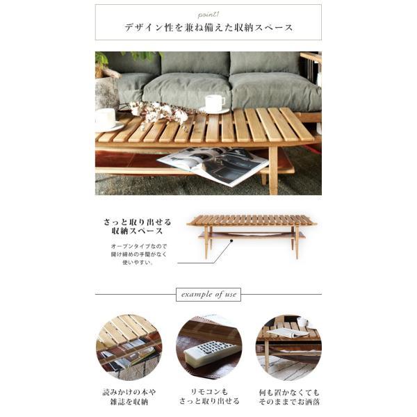 ソロ スラット コーヒー テーブル 『センターテーブル 無垢材 木製 ローテーブル 130 ナチュラル モダン スクエア 高さ39』|a-depeche|12