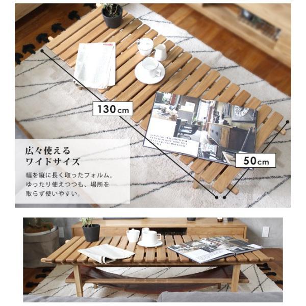 ソロ スラット コーヒー テーブル 『センターテーブル 無垢材 木製 ローテーブル 130 ナチュラル モダン スクエア 高さ39』|a-depeche|13