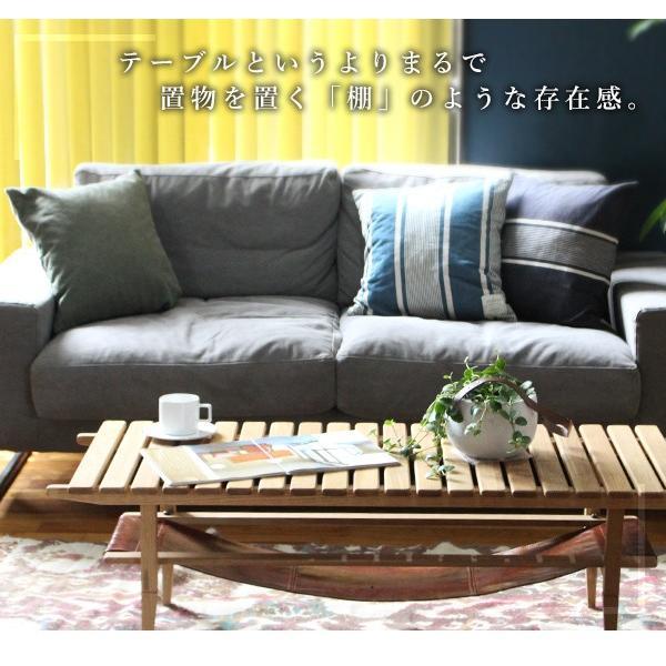 ソロ スラット コーヒー テーブル 『センターテーブル 無垢材 木製 ローテーブル 130 ナチュラル モダン スクエア 高さ39』|a-depeche|14