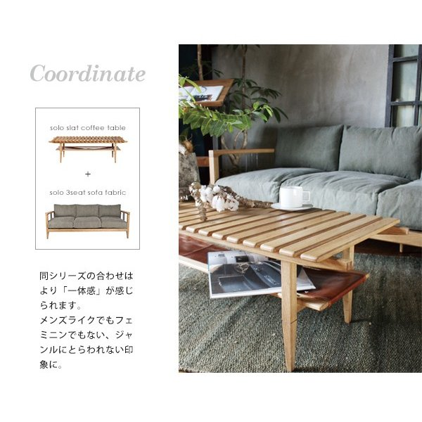 ソロ スラット コーヒー テーブル 『センターテーブル 無垢材 木製 ローテーブル 130 ナチュラル モダン スクエア 高さ39』|a-depeche|15