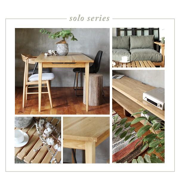ソロ スラット コーヒー テーブル 『センターテーブル 無垢材 木製 ローテーブル 130 ナチュラル モダン スクエア 高さ39』|a-depeche|03