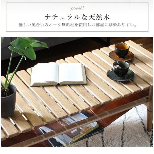 ソロ スラット コーヒー テーブル 『センターテーブル 無垢材 木製 ローテーブル 130 ナチュラル モダン スクエア 高さ39』|a-depeche|04