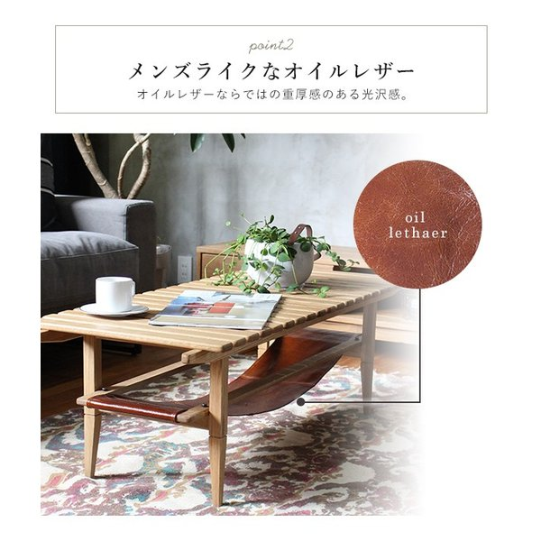 ソロ スラット コーヒー テーブル 『センターテーブル 無垢材 木製 ローテーブル 130 ナチュラル モダン スクエア 高さ39』|a-depeche|05