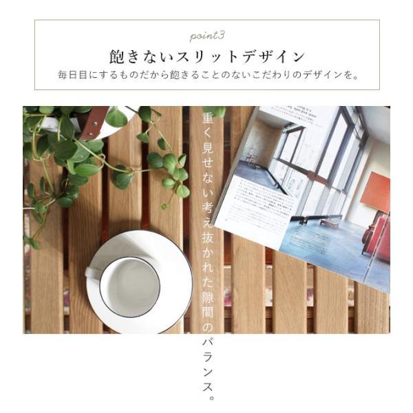 ソロ スラット コーヒー テーブル 『センターテーブル 無垢材 木製 ローテーブル 130 ナチュラル モダン スクエア 高さ39』|a-depeche|06