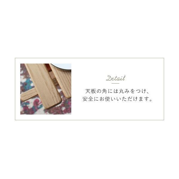 ソロ スラット コーヒー テーブル 『センターテーブル 無垢材 木製 ローテーブル 130 ナチュラル モダン スクエア 高さ39』|a-depeche|07