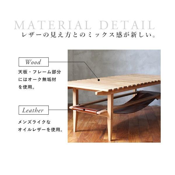 ソロ スラット コーヒー テーブル 『センターテーブル 無垢材 木製 ローテーブル 130 ナチュラル モダン スクエア 高さ39』|a-depeche|08