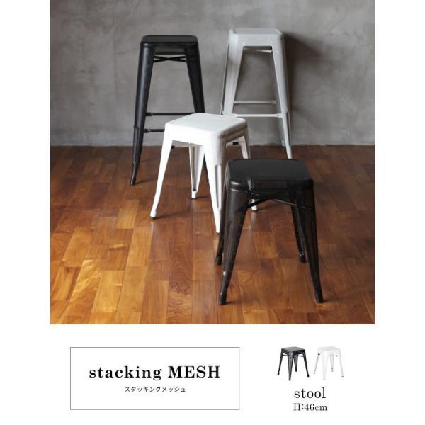 スツール 北欧 『スタッキング メッシュ スツール』 椅子 収納 スチール 四角 おしゃれ カフェ バー 46cm チェア 積み重ね a-depeche 02