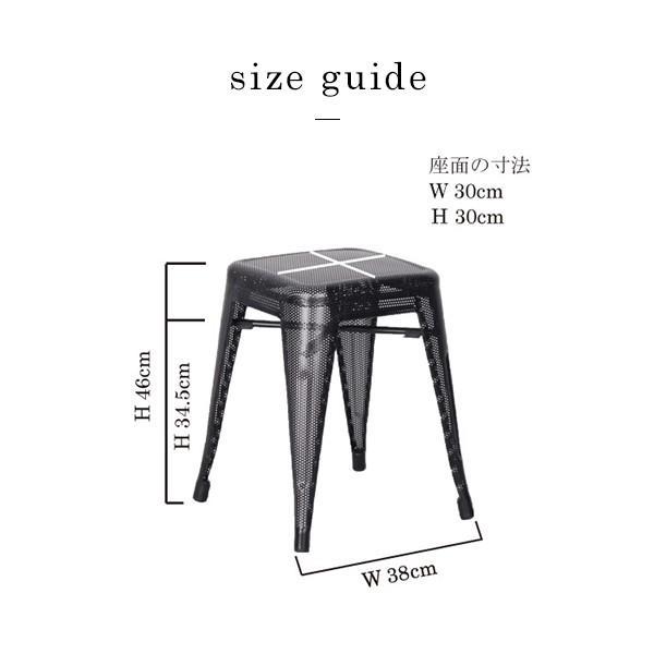スツール 北欧 『スタッキング メッシュ スツール』 椅子 収納 スチール 四角 おしゃれ カフェ バー 46cm チェア 積み重ね a-depeche 13