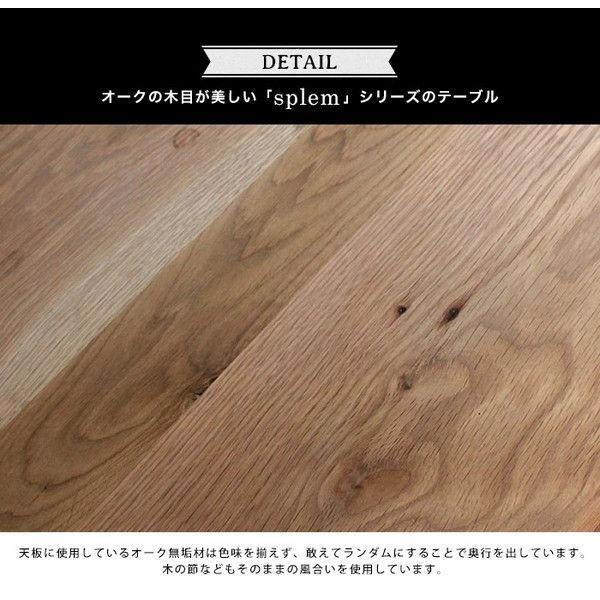 スプレム ダイニング テーブル 1600 splem dining table 1600|a-depeche|02