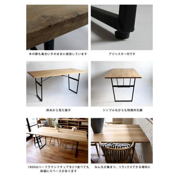 スプレム ダイニング テーブル 1600 splem dining table 1600|a-depeche|03