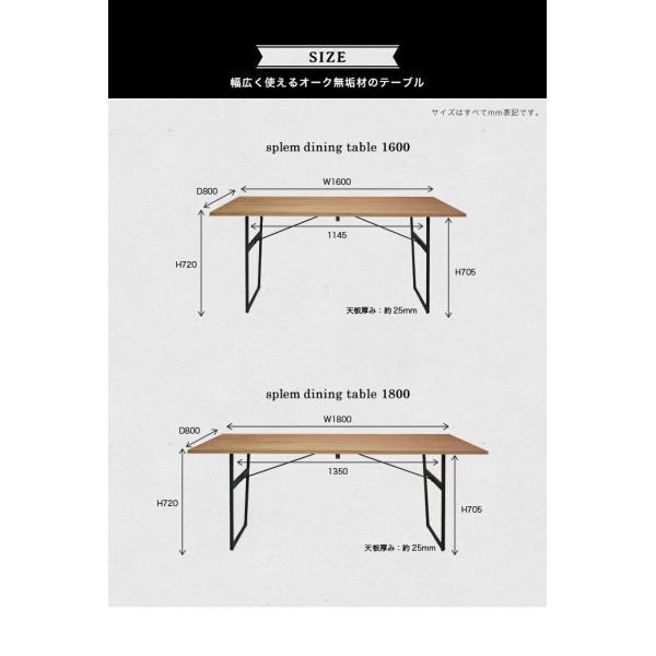 スプレム ダイニング テーブル 1600 splem dining table 1600|a-depeche|04