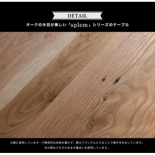 スプレム ダイニング テーブル 1800 splem dining table 1800|a-depeche|02