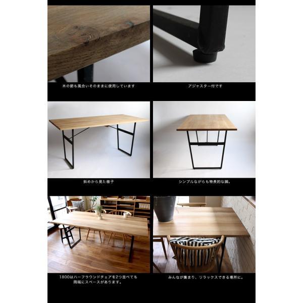 スプレム ダイニング テーブル 1800 splem dining table 1800|a-depeche|03