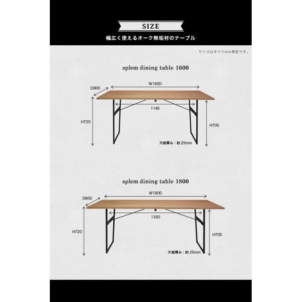 スプレム ダイニング テーブル 1800 splem dining table 1800|a-depeche|04