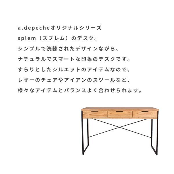 [セール]スプレムデスク L splem desk L a-depeche 03