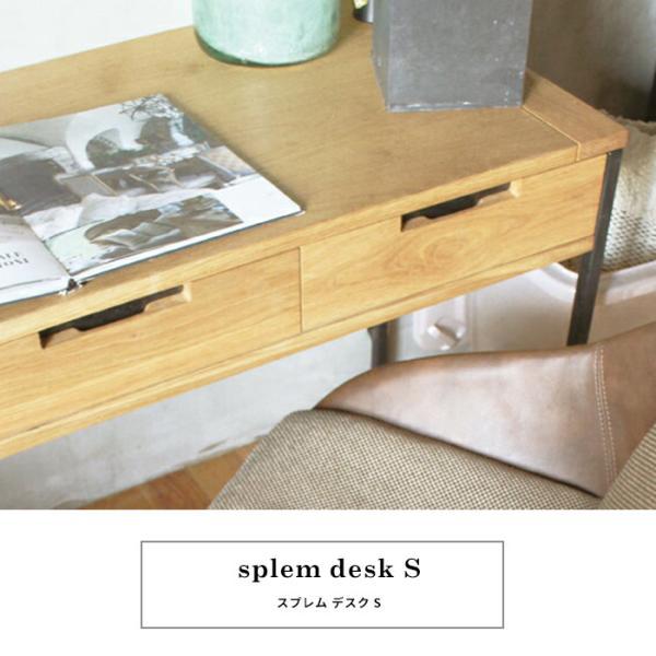 スプレムデスク S splem desk S|a-depeche|02