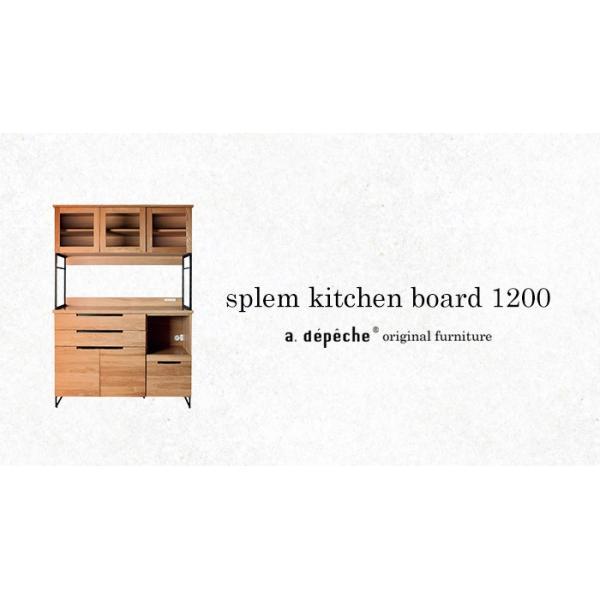 アデペシュ 食器棚 スプレム キッチンボード 1200 『splem a.depeche 収納 キッチン アイアン 幅120cm 鉄 木製 』|a-depeche|02