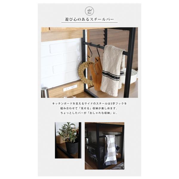 アデペシュ 食器棚 スプレム キッチンボード 1200 『splem a.depeche 収納 キッチン アイアン 幅120cm 鉄 木製 』|a-depeche|11