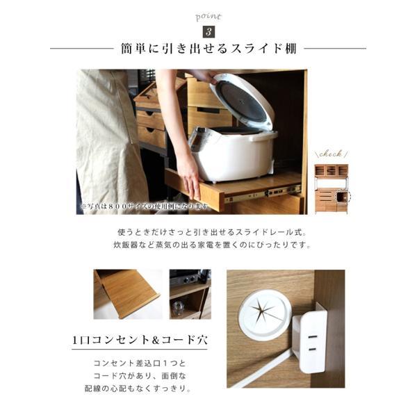 アデペシュ 食器棚 スプレム キッチンボード 1200 『splem a.depeche 収納 キッチン アイアン 幅120cm 鉄 木製 』|a-depeche|15