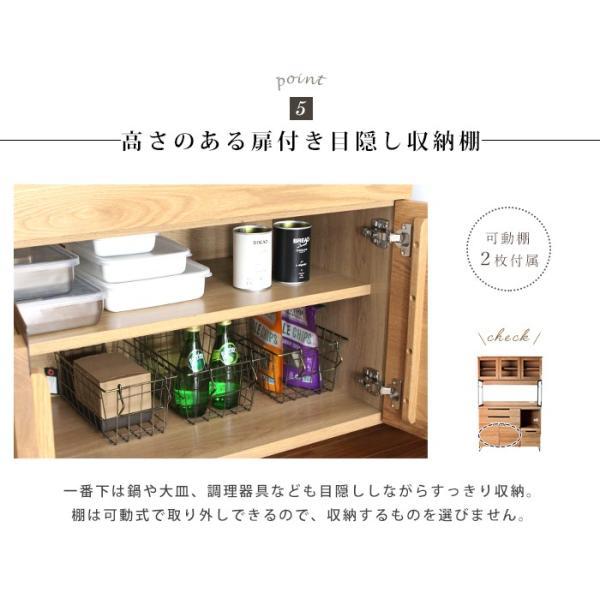 アデペシュ 食器棚 スプレム キッチンボード 1200 『splem a.depeche 収納 キッチン アイアン 幅120cm 鉄 木製 』|a-depeche|16