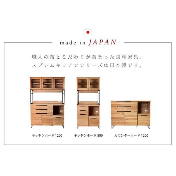 アデペシュ 食器棚 スプレム キッチンボード 1200 『splem a.depeche 収納 キッチン アイアン 幅120cm 鉄 木製 』|a-depeche|18