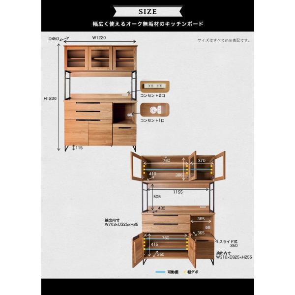 アデペシュ 食器棚 スプレム キッチンボード 1200 『splem a.depeche 収納 キッチン アイアン 幅120cm 鉄 木製 』|a-depeche|20