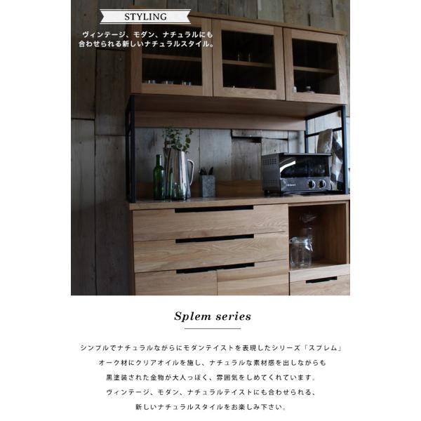アデペシュ 食器棚 スプレム キッチンボード 1200 『splem a.depeche 収納 キッチン アイアン 幅120cm 鉄 木製 』|a-depeche|03
