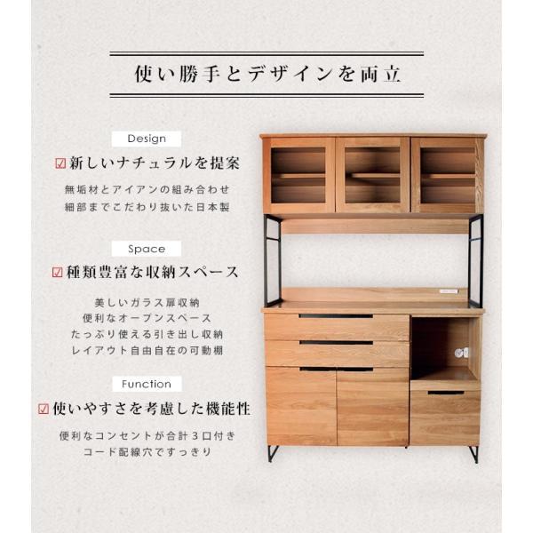 アデペシュ 食器棚 スプレム キッチンボード 1200 『splem a.depeche 収納 キッチン アイアン 幅120cm 鉄 木製 』|a-depeche|04