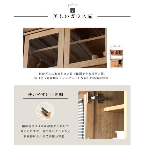 アデペシュ 食器棚 スプレム キッチンボード 1200 『splem a.depeche 収納 キッチン アイアン 幅120cm 鉄 木製 』|a-depeche|08