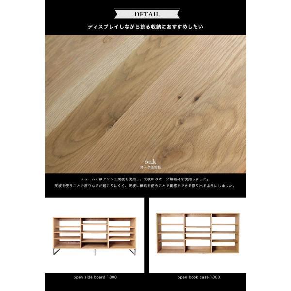 スプレム オープンブックケース 1800 splem open book case 1800 『開梱設置/有料配送』|a-depeche|02