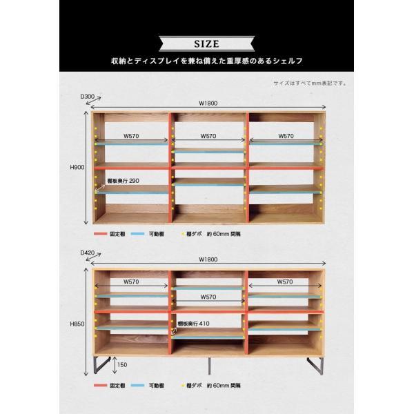 スプレム オープンブックケース 1800 splem open book case 1800 『開梱設置/有料配送』|a-depeche|04