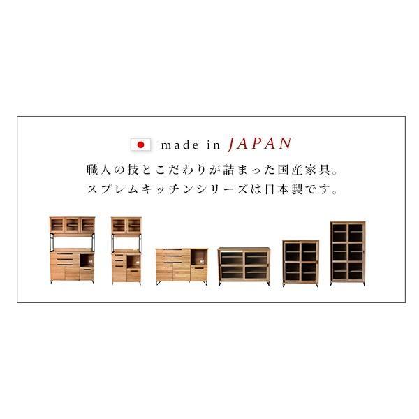 [セール]キャビネット ガラス棚 『スプレム スライドガラスキャビネット ハイ』 木製 食器棚 おしゃれ ナチュラル 本棚 収納家具 日本製 『予約受付中』 a-depeche 12