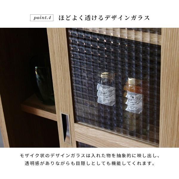 [セール]キャビネット ガラス棚 『スプレム スライドガラスキャビネット ハイ』 木製 食器棚 おしゃれ ナチュラル 本棚 収納家具 日本製 『予約受付中』 a-depeche 06