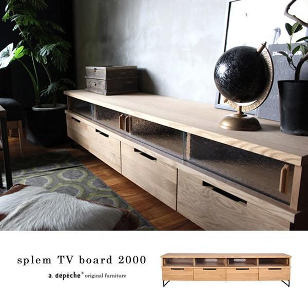 スプレム TVボード 2000 splem TV board 2000 50インチ 60インチテレビにぴったりのオーク材の木目が美しい日本製テレビボード|a-depeche