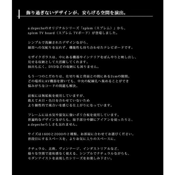 スプレム TVボード 2000 splem TV board 2000 50インチ 60インチテレビにぴったりのオーク材の木目が美しい日本製テレビボード|a-depeche|02
