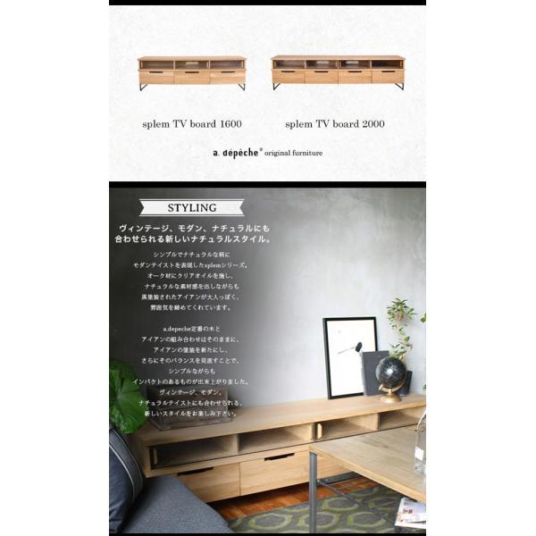 スプレム TVボード 2000 splem TV board 2000 50インチ 60インチテレビにぴったりのオーク材の木目が美しい日本製テレビボード|a-depeche|03