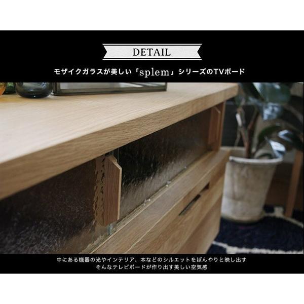 スプレム TVボード 2000 splem TV board 2000 50インチ 60インチテレビにぴったりのオーク材の木目が美しい日本製テレビボード|a-depeche|04