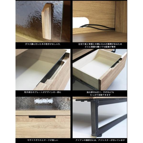 スプレム TVボード 2000 splem TV board 2000 50インチ 60インチテレビにぴったりのオーク材の木目が美しい日本製テレビボード|a-depeche|05