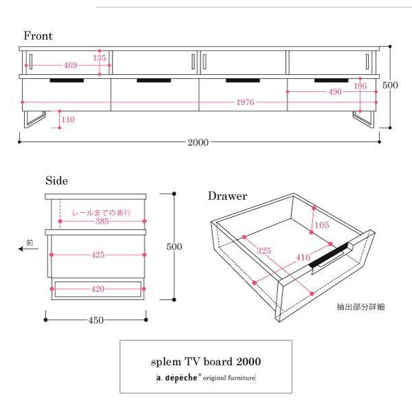 スプレム TVボード 2000 splem TV board 2000 50インチ 60インチテレビにぴったりのオーク材の木目が美しい日本製テレビボード|a-depeche|06