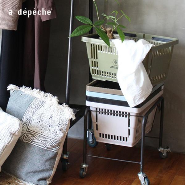 ストッケージ バスケット stockage basket|a-depeche