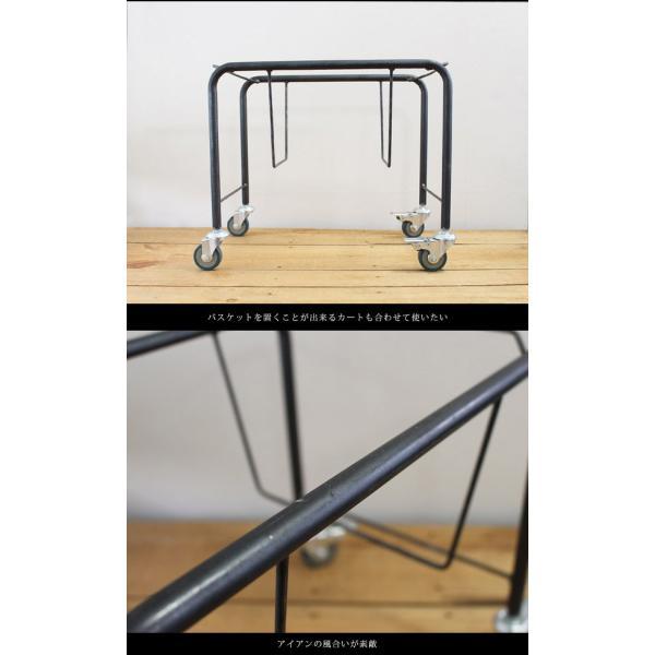 ストッケージ バスケット カート stockage basket cart a-depeche 05